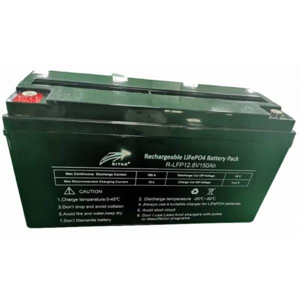 Bilde av Litiumbatteri 150At med 100A BMS
