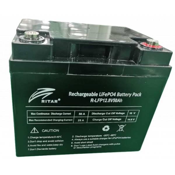 Bilde av Litiumbatteri 50At med 50A BMS
