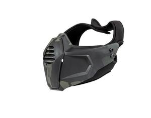 Bilde av Armor Face Mask - Svart Multicam