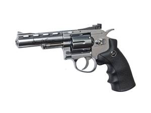 Bilde av Dan Wesson 4 Revolver Co2 Chrome