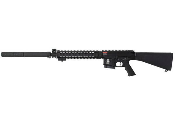 Bilde av G&G GR25 Sniper