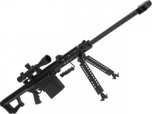 Bilde av Swiss Arms - Mini Barret .50 - Replica Modell