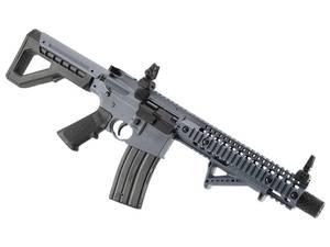 Bilde av DPMS SBR Full Auto - 4.5mm Luftgevær - Stealth Grey