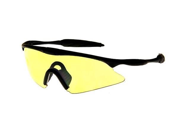 Bilde av BT Beskyttelsesbriller - Gule
