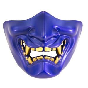 Bilde av Nuprol Devil Facemask - Blå