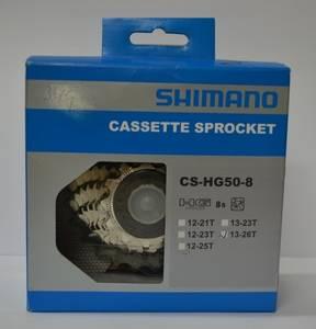 Bilde av Schimano cassette sprocket