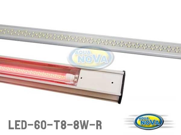 Bilde av LED 120 T8 18W R