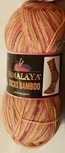 Bilde av Socks Bamboo 120-01