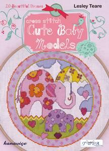 Bilde av DMC Cute Baby Models