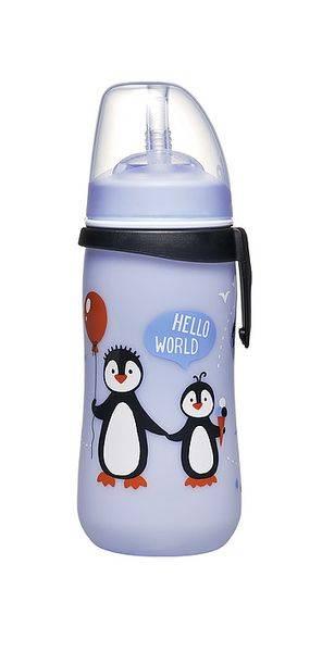 Bilde av Nip kopp med sugerør gutt 330 ml
