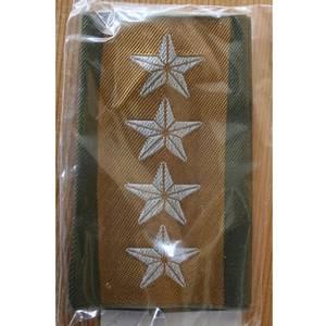 Bilde av HYLSE GENERAL Fire stjerner