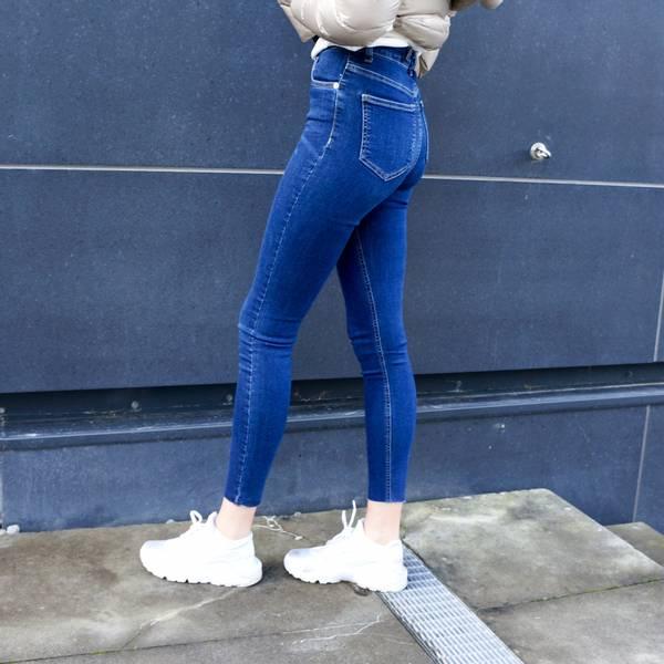 Bilde av NA-KD - Skinny High Waist Raw Hem Jeans
