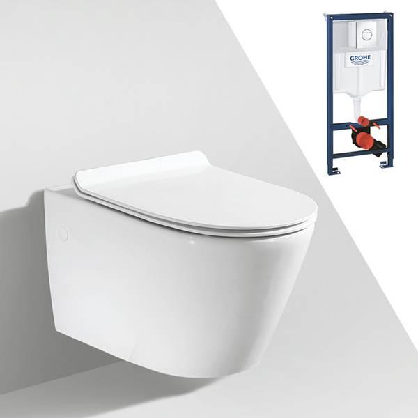 Toalettpakke: Badnor Ravenna / Grohe Rapid SL m/ krom betj. plat