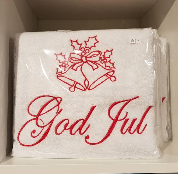 Håndkle med God jul hvit med rød skrift 50x100