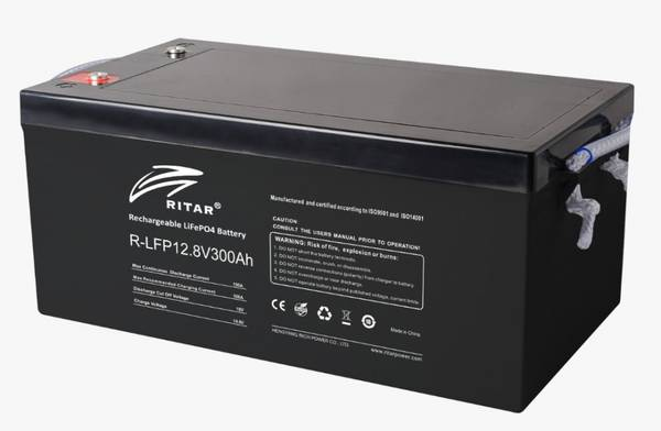 Bilde av RITAR Lithium Batteri 12V 300Ah (LiFePO4) BMS 200A