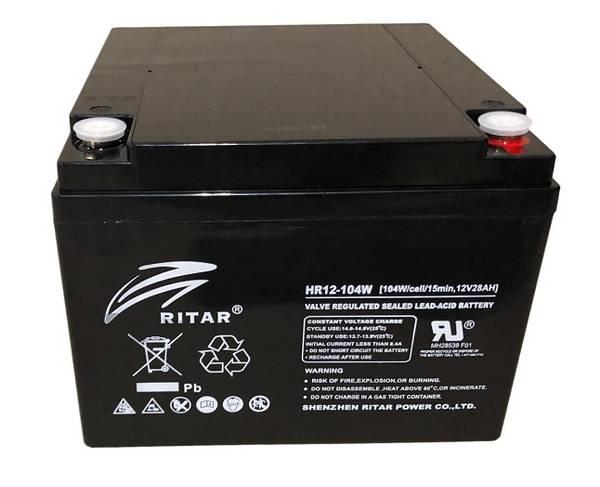 Bilde av RITAR High Rate AGM Batteri 12V 28AH (166x175x125mm) M5