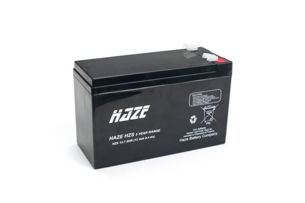 Bilde av HAZE HZS12-7.5HR (HZS12-9) T2