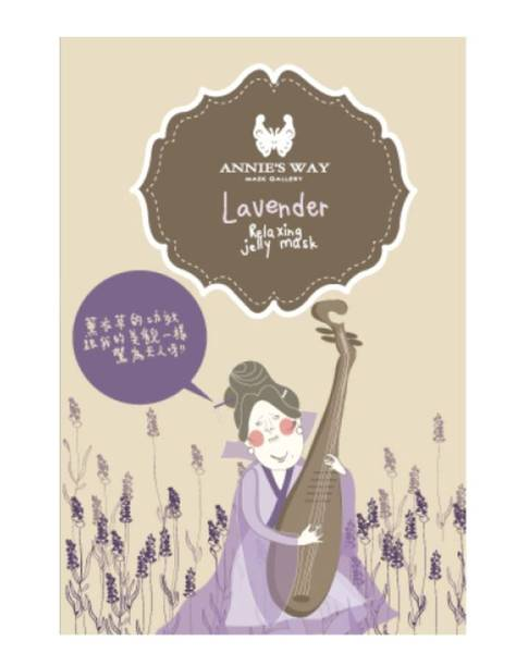 Bilde av ANNIE`S WAY LAVENDER EXTRACT JELLY MASK