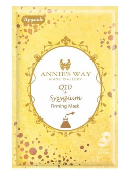 Bilde av ANNIE`S WAY Q10 + SYZYGIUM FIRMING MASK