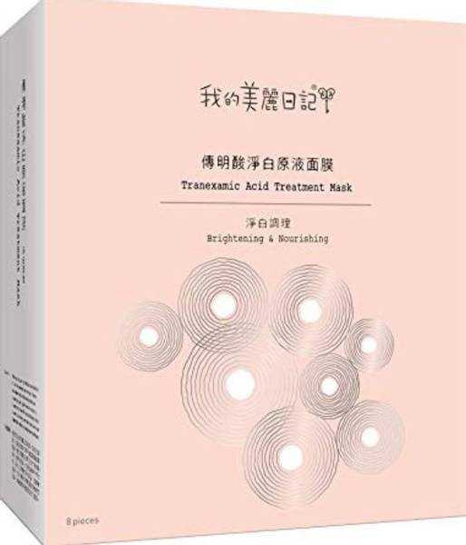 Bilde av MY BEAUTY DIARY TRANEXAMIC ACID TREATMENT MASK
