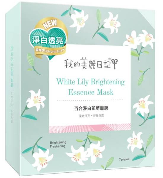 Bilde av MY BEAUTY DIARY WHITE LILY BRIGHTENING ESSENCE