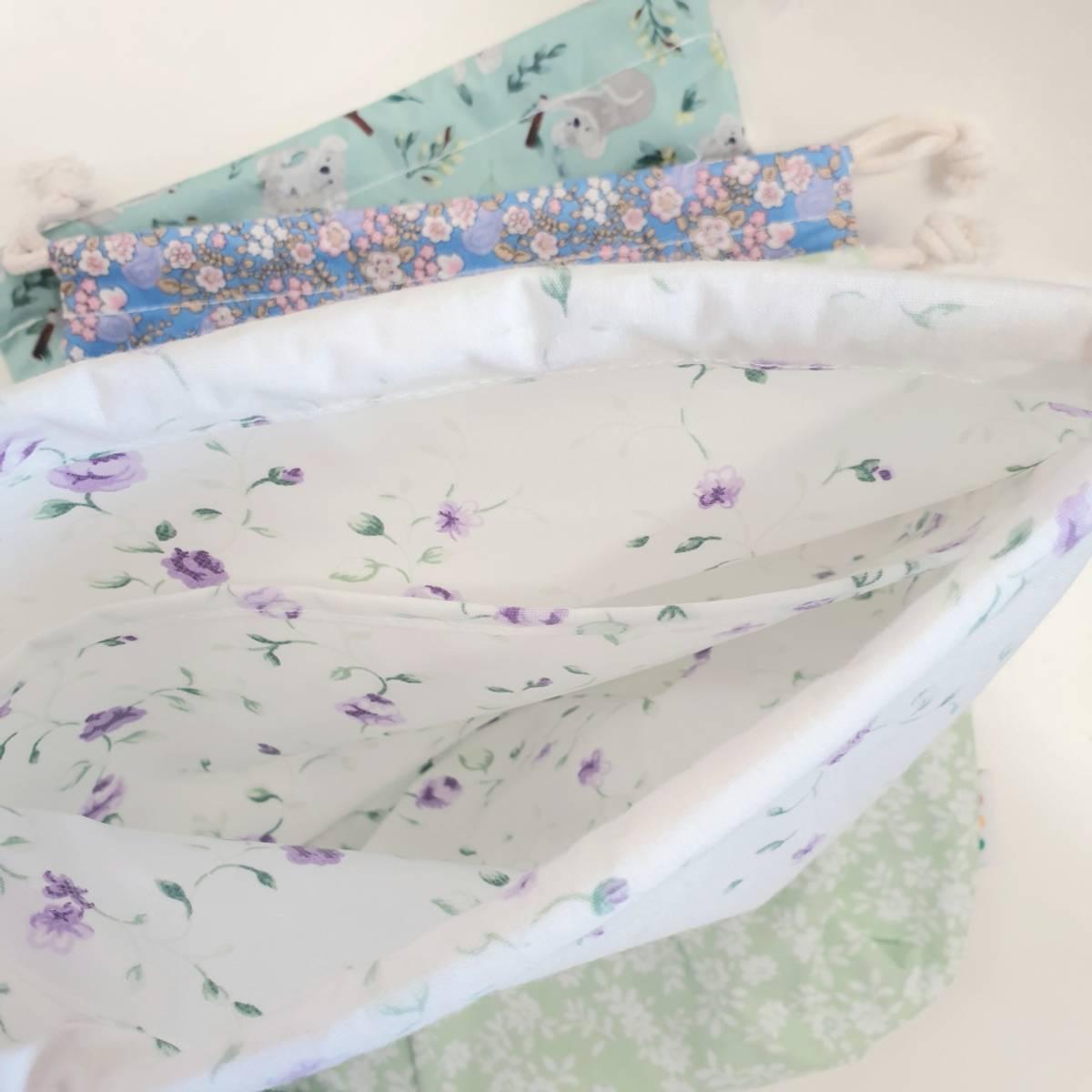Våtpose med snøring, Violet Rose / Hannhapad