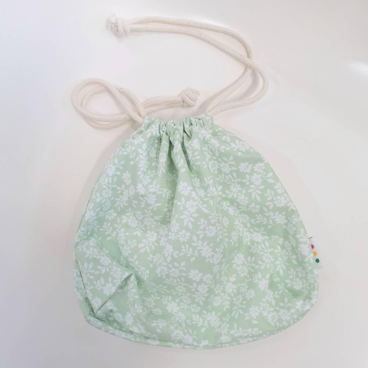 Våtpose med snøring, Innocent Green / Hannahpad