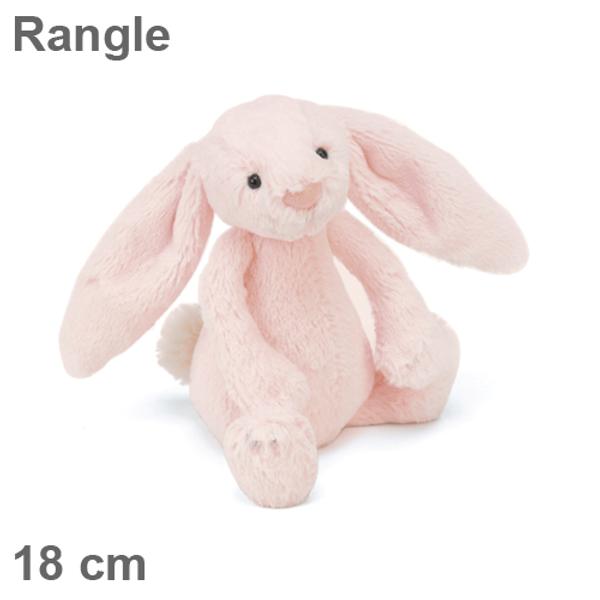 Kanin Rosa 18cm