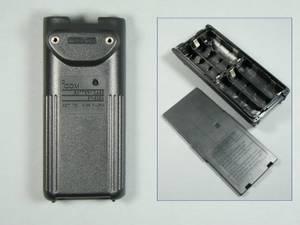 Bilde av Icom Batteri BP-208N