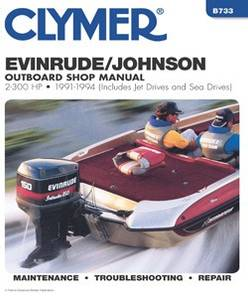 Bilde av Evirude/Johnson 2-300 HP