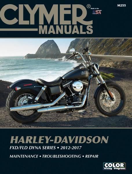 Harley-Davidson FXD/FLD DYNA Series (2012 - 2017)