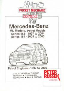 Bilde av Mercedes-Benz ML 163/164 Petrol