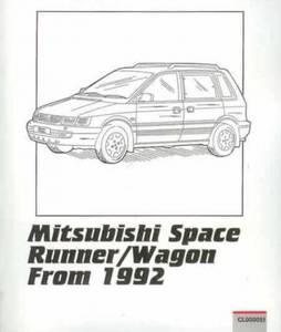 Bilde av Mitsubishi Space Runner / Wagon