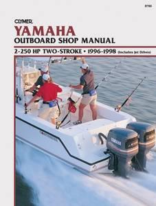 Bilde av Clymer Manuals Yamaha 2-250 HP,