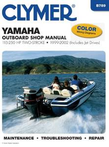 Bilde av Clymer Manuals Yamaha 115-250