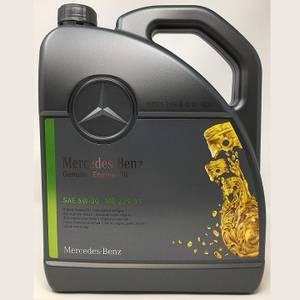 Bilde av 5W30 Mercedes Benz 5L MB229.51