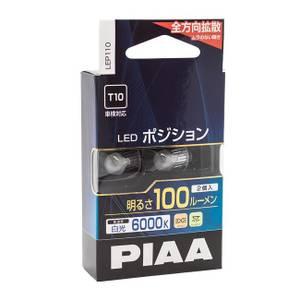 Bilde av T10 | PIAA 100LM LED | 6000K