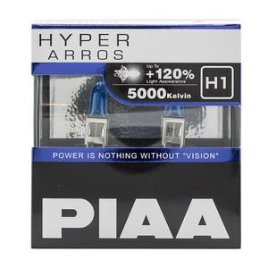 Bilde av H1 | PIAA HYPER ARROS 5000K