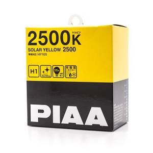 Bilde av H1 | PIAA 2500K SOLAR YELLOW