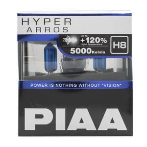 Bilde av H8 | PIAA HYPER ARROS 5000K