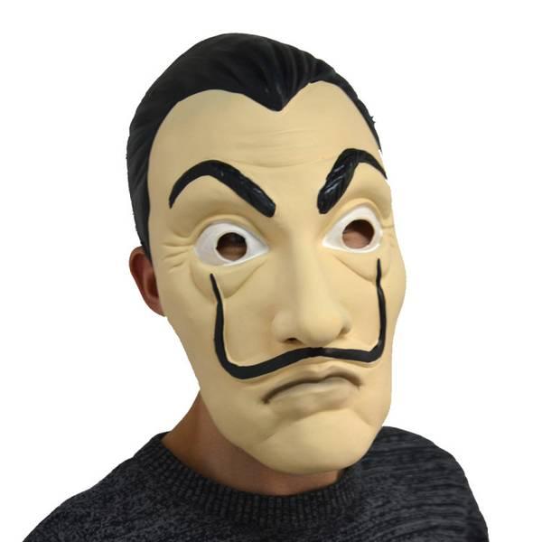 Bilde av Papirhuset Maske