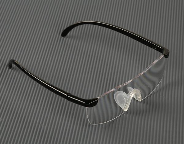 Forstørrelsesbriller 160%