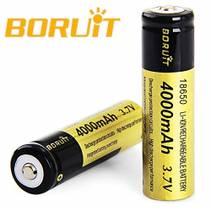 Boruit 18650- 3.7v Oppladbart Batteri