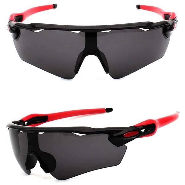Sportsbriller #2 - Stort Utvalg