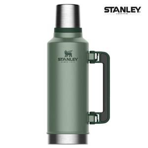 Bilde av Stanley termos 1.9 liter med