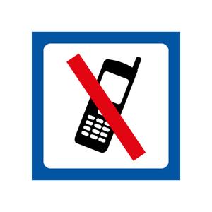 Bilde av Mobiltelefon forbudt - opplysningsskilt