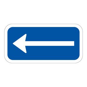 Bilde av  skilt nr 526 -Pilskilt mot høyre eller venstre 25 x 50 xm