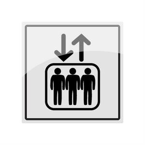 Bilde av Dørskilt med symbol for personheis i rustfritt stål - 150x150