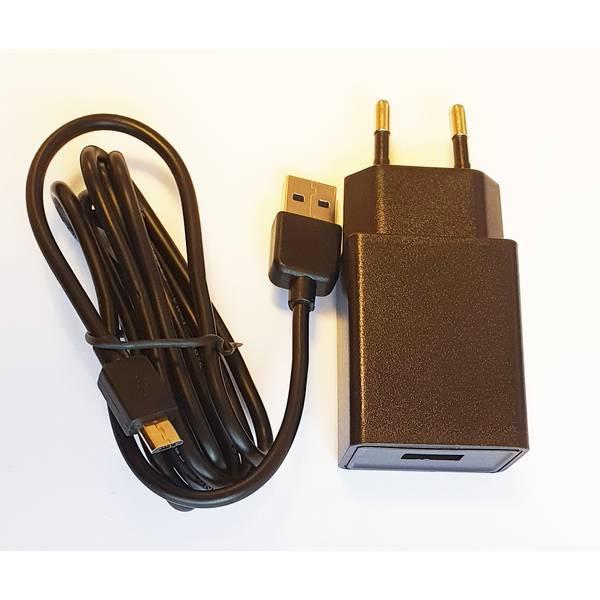 Bilde av USB lader m/ledning (Micro usb) Brecom VR-2500