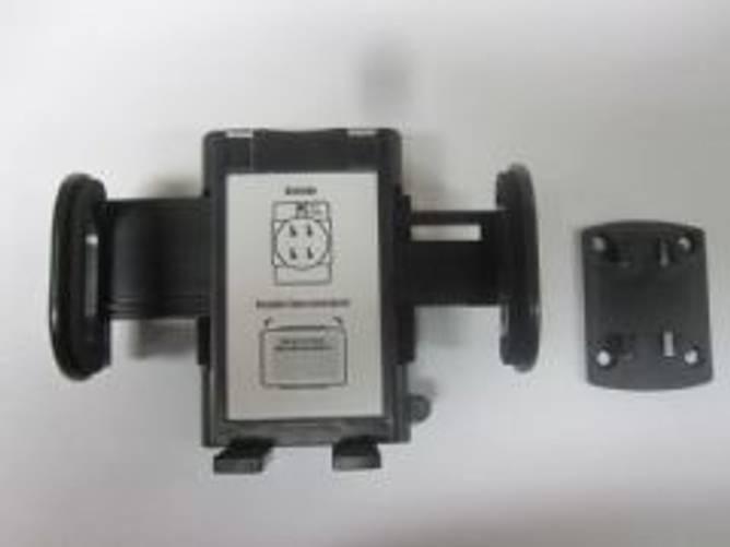 Bilde av Universal bilholder 50-110mm